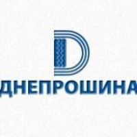 Днепрошина